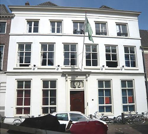 werk-Papengracht-8-gevel-oud